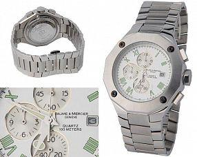 Мужские часы Baume & Mercier  №MX0411