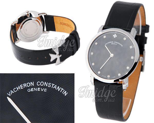 Копия часов Vacheron Constantin  №MX0104