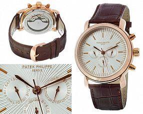 Копия часов Patek Philippe  №MX1536