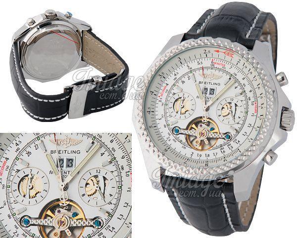 Мужские часы Breitling  №MX0517