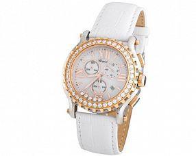 Копия часов Chopard Модель №MX1565
