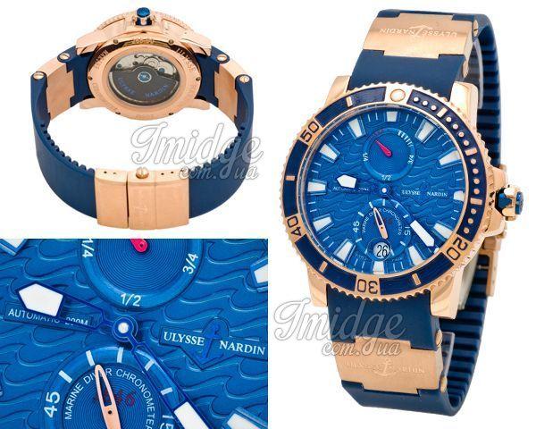 Мужские часы Ulysse Nardin  №MX1101