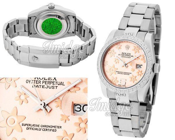 Женские часы Rolex  №MX2321