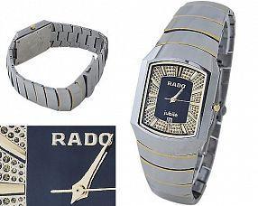 Копия часов Rado  №H0397