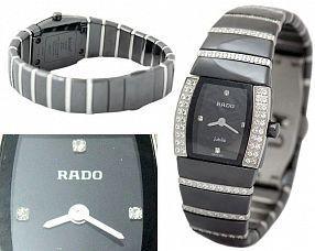 Женские часы Rado  №MX0173