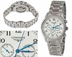 Копия часов Longines  №MX1644
