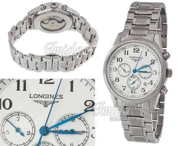 Мужские часы Longines  №MX1644