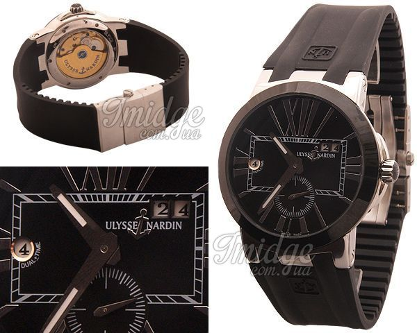 Мужские часы Ulysse Nardin  №MX0370