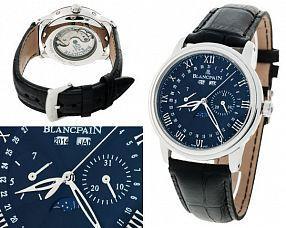 Мужские часы Blancpain  №N1761
