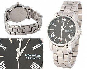 Копия часов Montblanc  №N0557