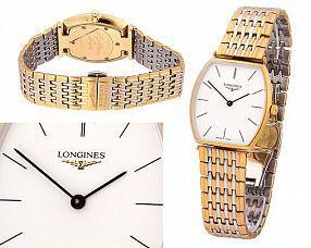 Унисекс часы Longines  №MX3135