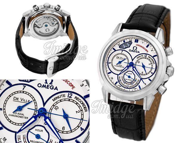 Мужские часы Omega  №MX1271