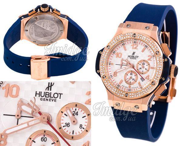 Женские часы Hublot  №MX0936