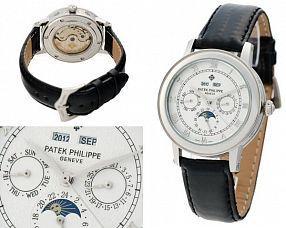 Мужские часы Patek Philippe  №MX1853