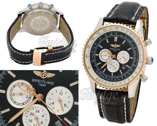 Мужские часы Breitling  №M3227