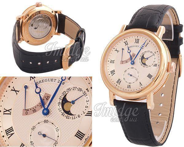 Мужские часы Breguet  №MX0235