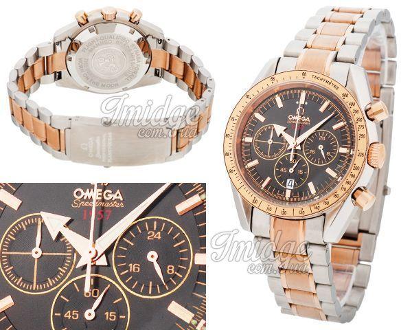 Мужские часы Omega  №MX2117