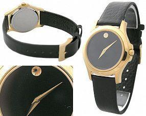 Унисекс часы Movado  №MX0160