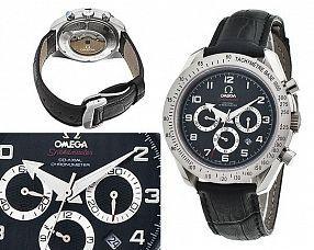 Копия часов Omega  №MX1367