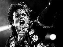 Часы, достойные Майкла Джексона в интернет магазине Имидж