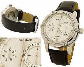 Копия часов Montblanc  №N0117