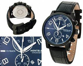 Мужские часы Montblanc  №N1924