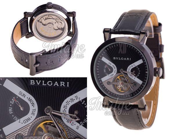 Мужские часы Bvlgari  №MX0903