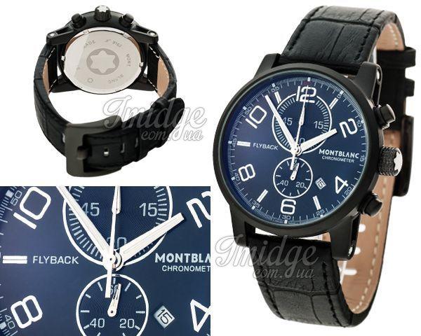 Копия часов Montblanc  №N1924