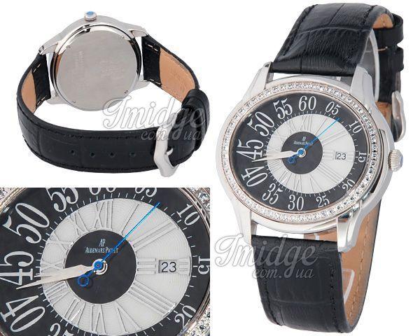 Женские часы Audemars Piguet  №MX0695