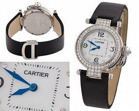 Копия часов Cartier  №MX1314