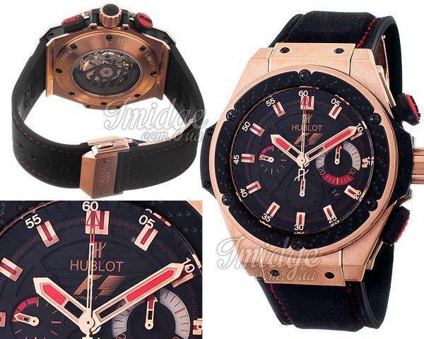 Мужские часы Hublot  №MX1260