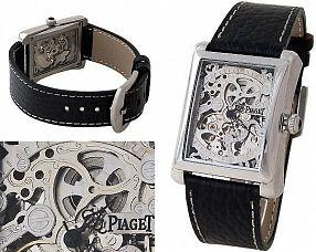 Копия часов Piaget  №M2942