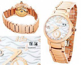 Женские часы Ulysse Nardin  №N1725