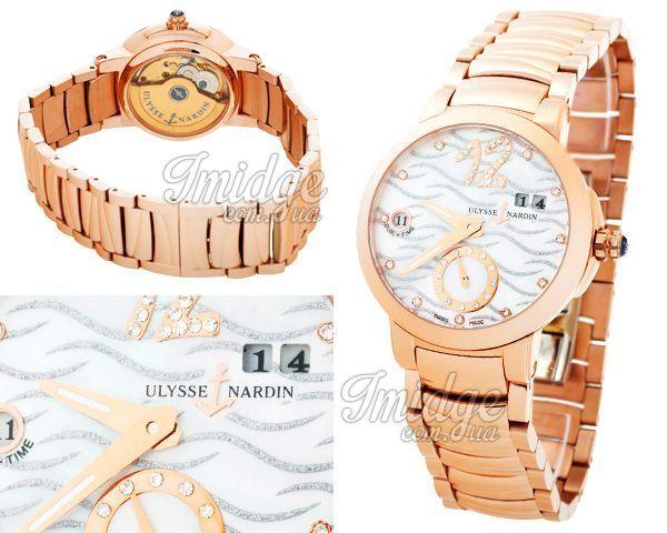 Копия часов Ulysse Nardin  №N1725