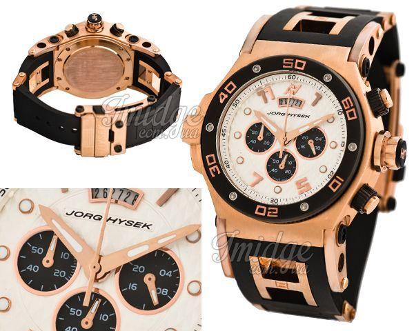Мужские часы Hysek  №M5655