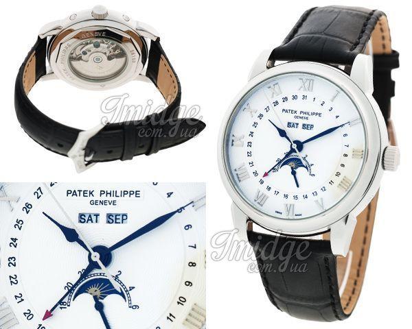 Мужские часы Patek Philippe  №MX2367
