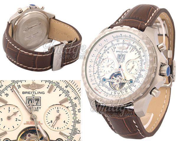 Мужские часы Breitling  №MX0194