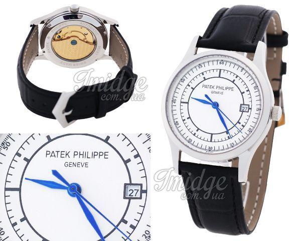 Мужские часы Patek Philippe  №MX2866