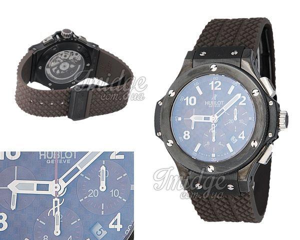 Мужские часы Hublot  №M4450