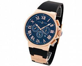 Мужские часы Ulysse Nardin Модель №MX2544