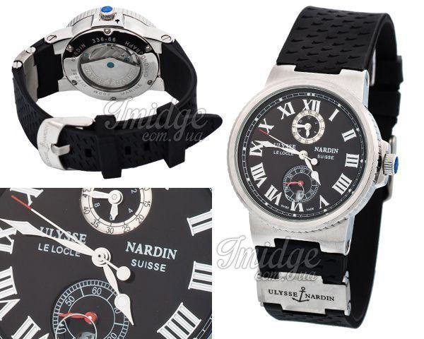 Мужские часы Ulysse Nardin  №MX1601