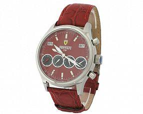 Копия часов Ferrari Модель №MX0120