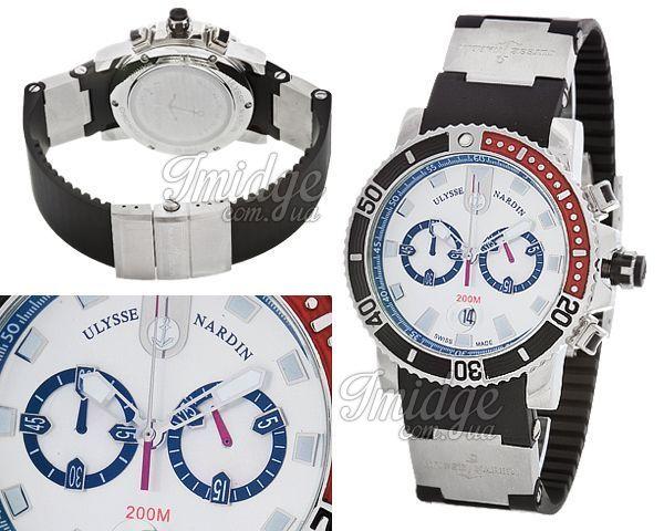 Мужские часы Ulysse Nardin  №MX1514