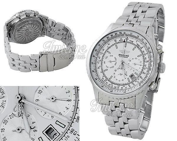 Копия часов Breitling  №C0622