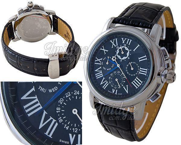 Копия часов Montblanc  №C0965