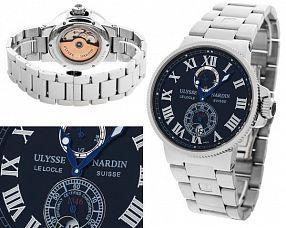 Мужские часы Ulysse Nardin  №N2007