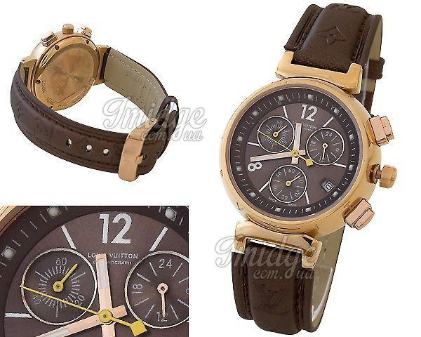 Женские часы Louis Vuitton  №P0022
