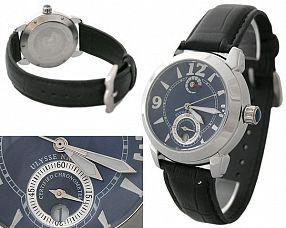Мужские часы Ulysse Nardin  №N0246