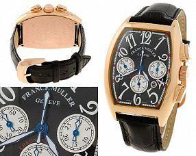 Мужские часы Franck Muller  №M4469