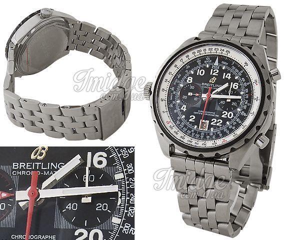 Копия часов Breitling  №MX3485